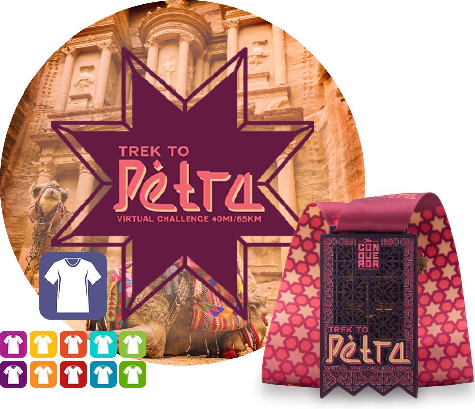 Trek to Petra Virtual Challenge | Entry + Medal + Apparel