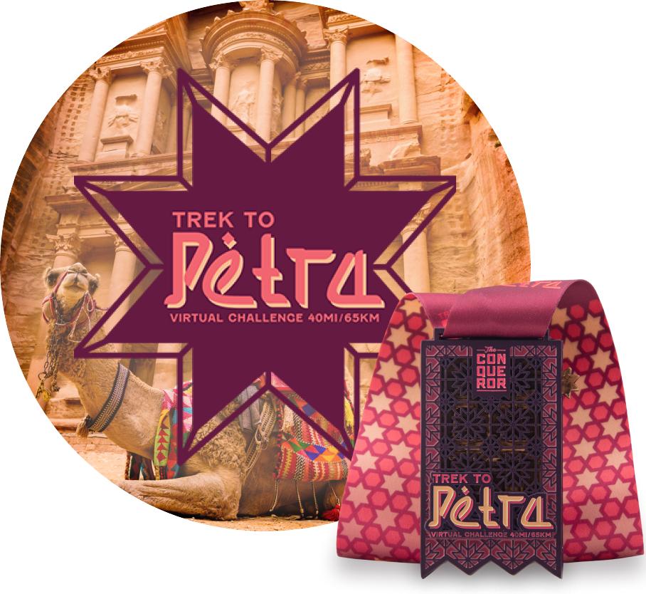 Trek to Petra Virtual Challenge   Entry + Medal