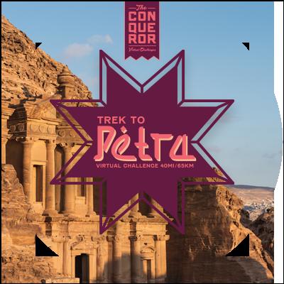 Trek to Petra Virtual Challenge Apparel